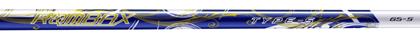 フジクラ / Rombax Type-S 45